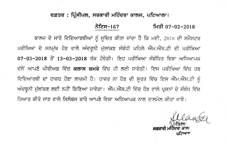 Notice - MST